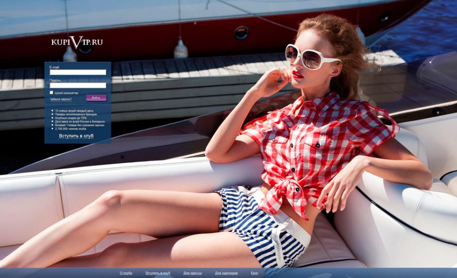 Имиджевая и рекламная фотосъемка одежды