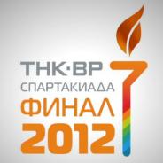 THK-BP – Заставка