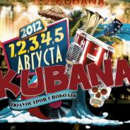 Промо-заставка – Kubana
