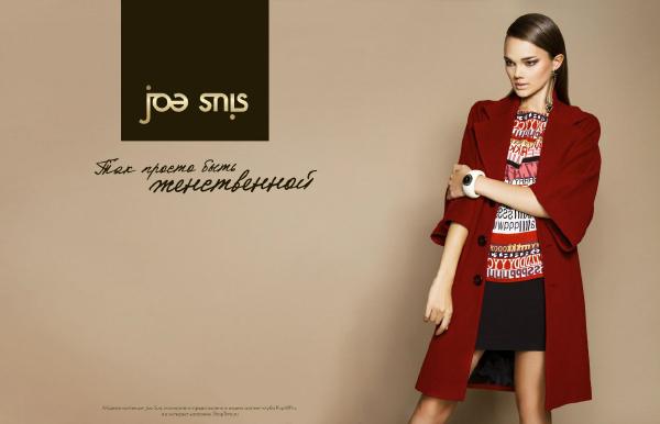 Рекдамная фотосъемка женской одежды для сайта