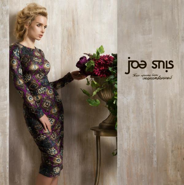 Рекламная фотосъемка женской одежды