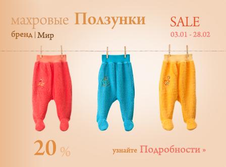 Профессиональная съемка детской одежды для сайта