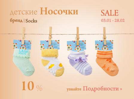 Съемка детской одежды для сайта