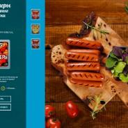 Рекламная фотография еды