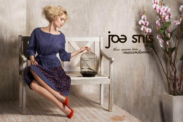 Рекламная съемка одежды